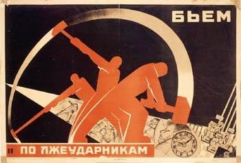sovietworker