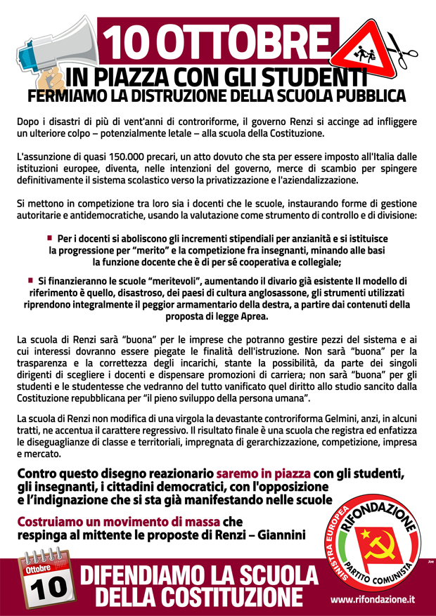 web_version_vol_scuola